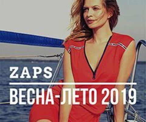 Новая весенне-летняя коллекция Zaps 2019