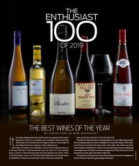 Nino Franco Rustico - ВИНО ГОДА по версии Wine Enthusiast