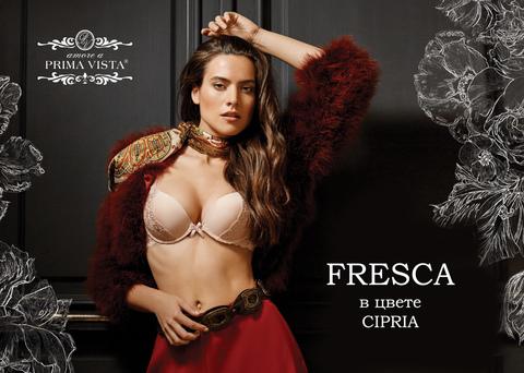 Коллекция провокационного белья Fresca в новом цвете Cipria от торговой марки AMORE A PRIMA VISTA.