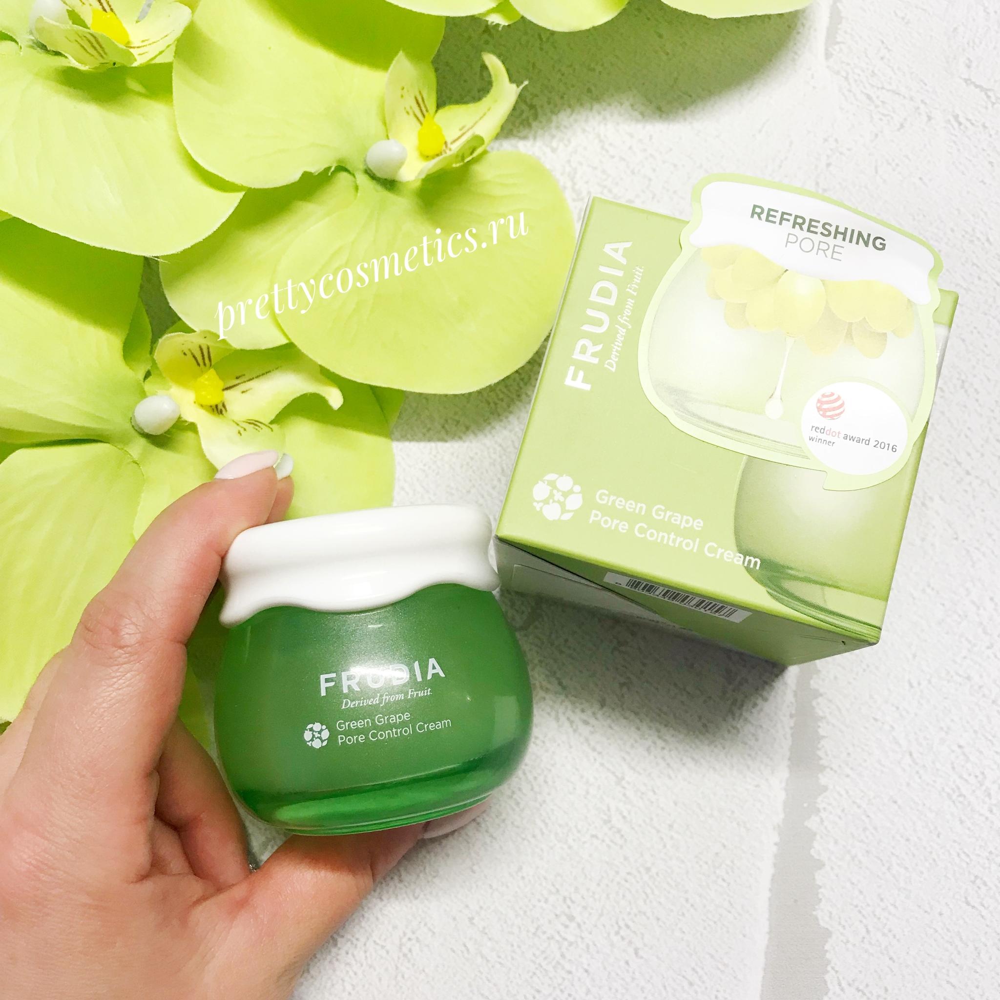 Идеальный крем для жирной кожи? Только крем Frudia Green Grape Pore Control Cream