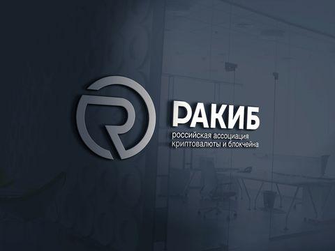РАКИБ подает иск против Google, Yandex, Twitter, Facebook