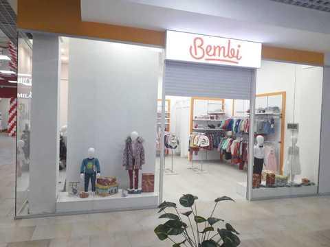 Открылся магазин Bembi в г.Актау (Казахстан)
