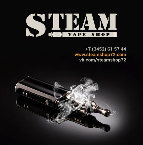 Steam Vape Shop, г. Тюмень