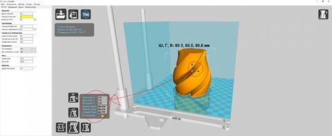 Небольшое обновление Cura 15.04.6RU от mz3d team, и последние прошивки