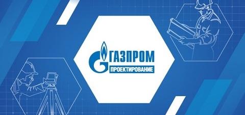 Газпром подготовит ТЭО для газохимического комплекса в Иркутской области