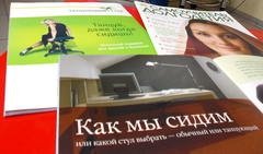 """Журнал """"Самоучитель долголетия"""", статья """"Как сохранить здоровым позвоночник?"""""""