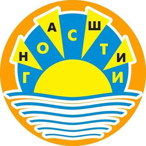 俄罗斯冰球!俄罗斯冰球体育旅游!!!