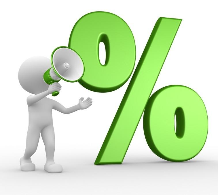 К 8 Марта - скидки 35%, 50%, 70%...