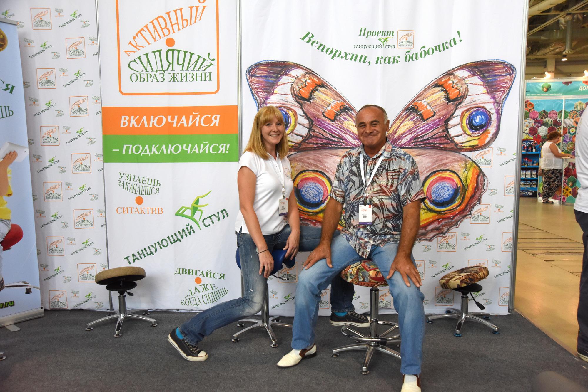 Пресс-релиз: Российский проект «Танцующий стул» удостоился 11 отечественных и международных премий в области качества и инноваций