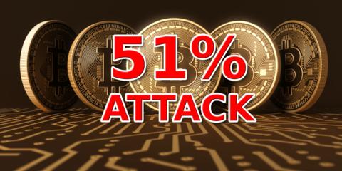 Знаете ли вы, что такое атака 51%?