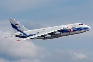 Ил-106 - альтернатива «Руслану»