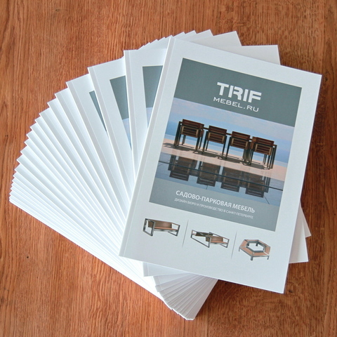 New catalog of TRIF outdoor and interior furniture