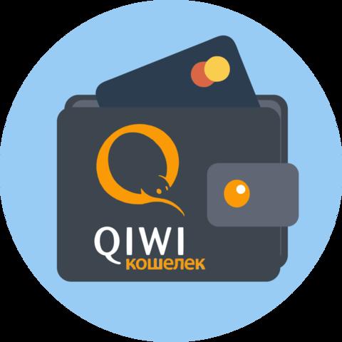 Как регистрироваться в платежной системе Qiwi и пополнять там кошелек?