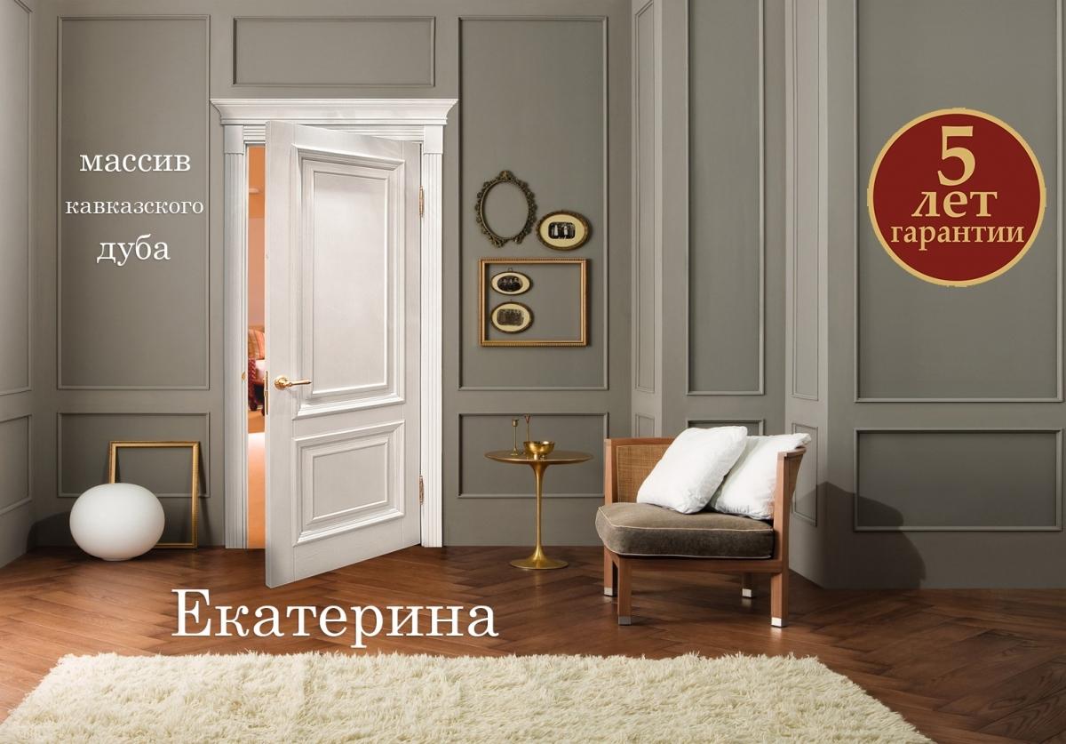 Скидка 15% на «Девушку месяца» - дверь Екатерина!