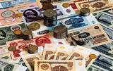 Поступление банкнот
