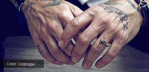 Кольцо по наследству на каком пальце носить