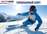 Лавина скидок на беговые, горные лыжи и сноуборды. Уже от 699р