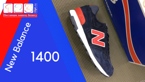 Видео обзоры кроссовок new balance 1400