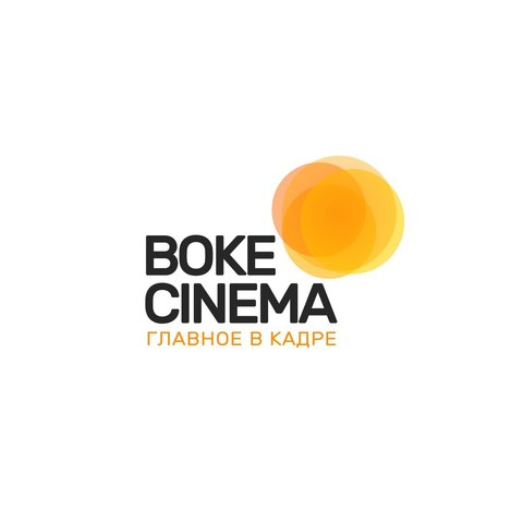 Boke Cinema