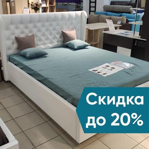 Акция: скидки до 20% на кровати с матрасом в июне 2020 г.
