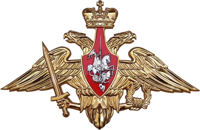 Славная история возникновения российской армии