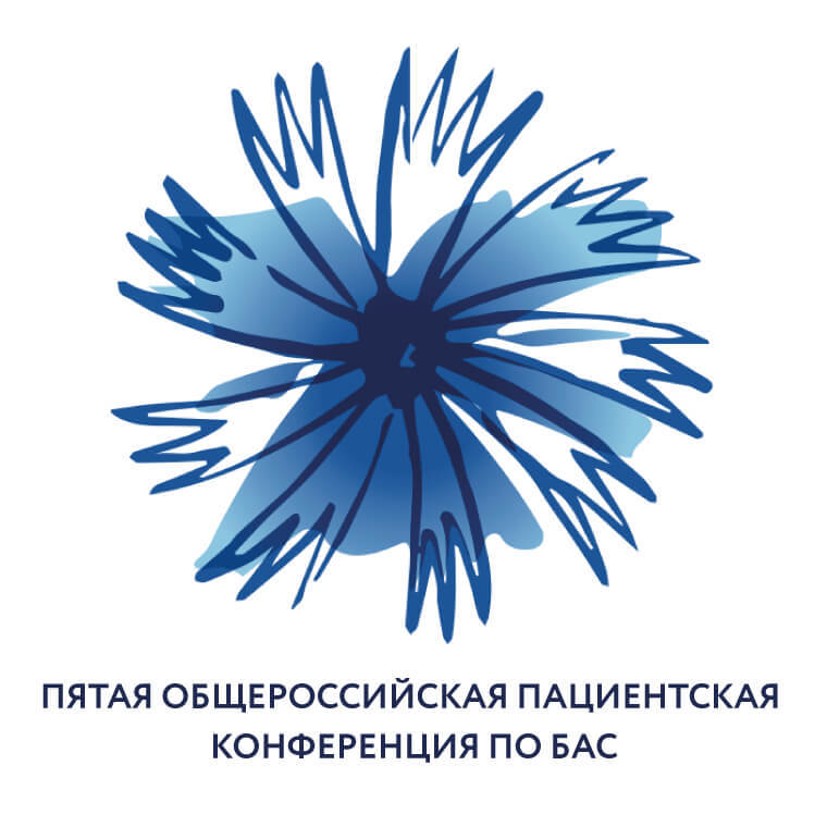 КАМА готовится принять участие в V общероссийской конференции по БАС.