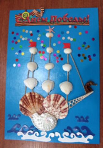Открытка из морских ракушек