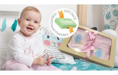 Новые комплекты для новорожденных уже на складе!