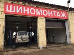 Приглашение на весенний шиномонтаж в Заокском