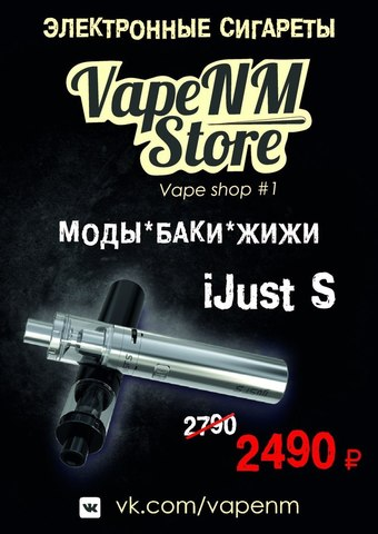 Vape NM , г.Нарьян-Мар