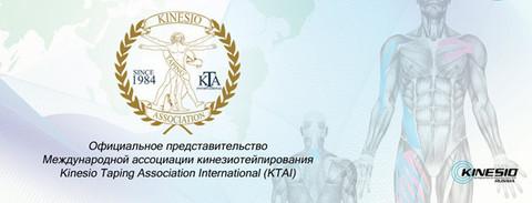 В России готовятся к первому в истории Симпозиуму KTAI