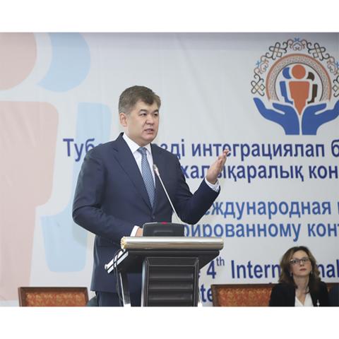 Состоялась IV Международная конференция по интегрированному контролю туберкулеза в г.Нур-Султан