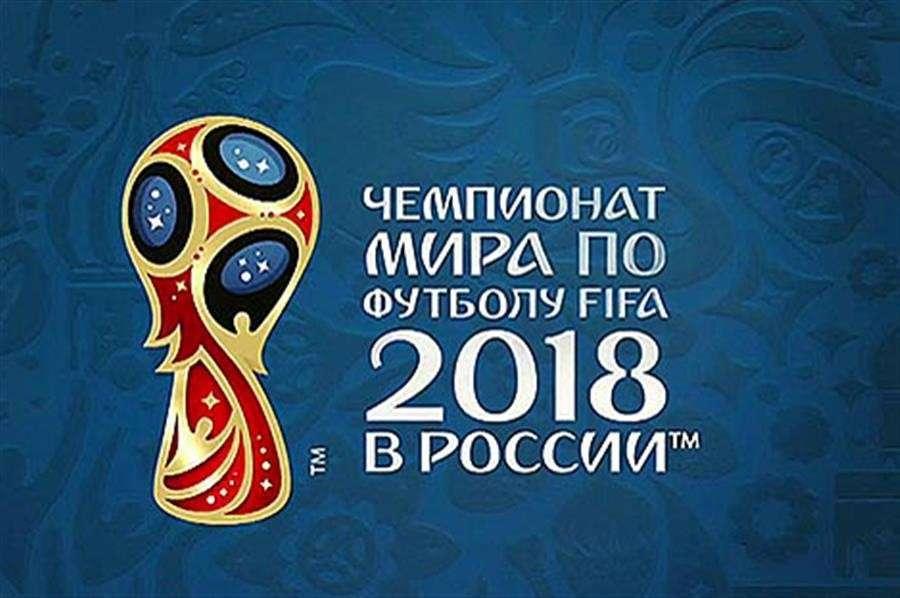 Росгвардия сменит цвета к ЧМ по футболу