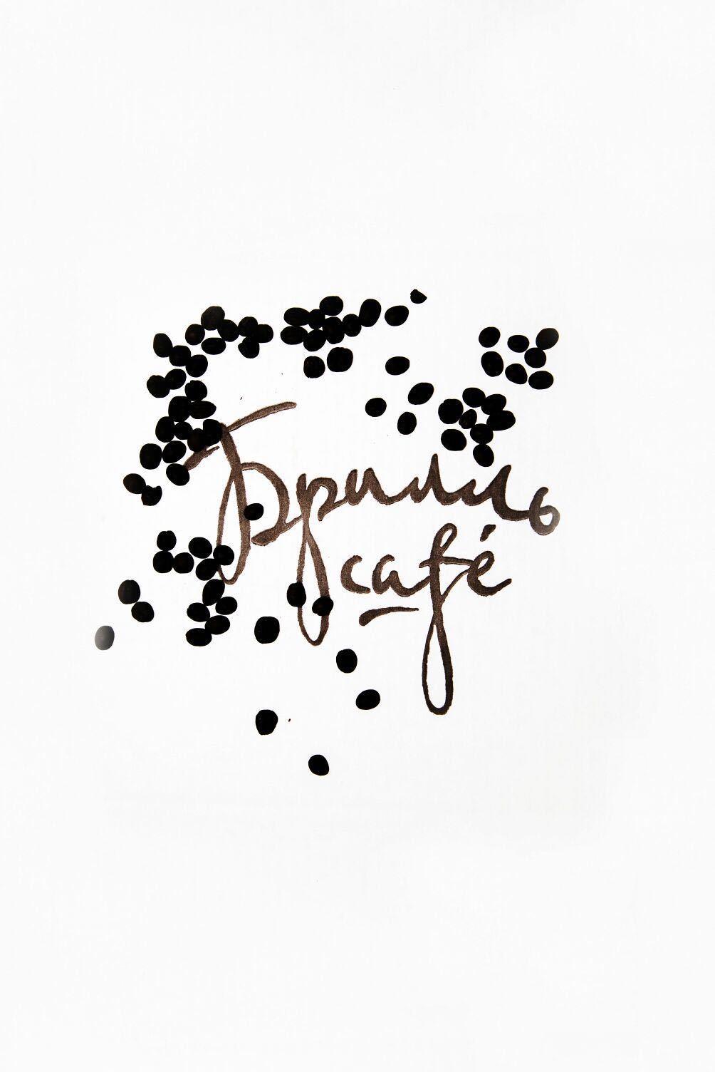Кофе – это…