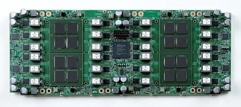 Японская GMO Internet разработала 12-нанометровые чипы для майнинг-систем
