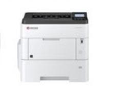 Анонс обновленного принтера A4 формата от Kyocera