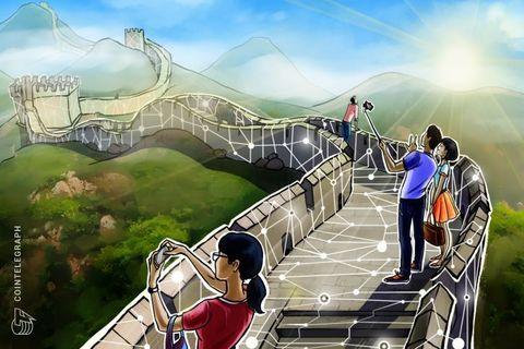 Президент Китая Си назвал блокчейн частью новой «Технологической революции»