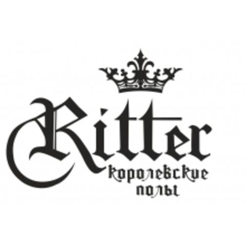 Ламинат Ritter (Риттер)