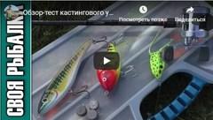 Обзор-тест кастингового удилища Tsurinoya Leopard 762HC