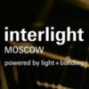 Приглашаем посетить наш стенд 7-10 ноября на выставке Interlight Moscow 2017