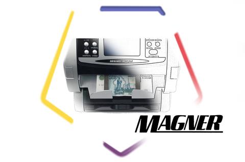 Magner — один из лидеров рынка банковского оборудования