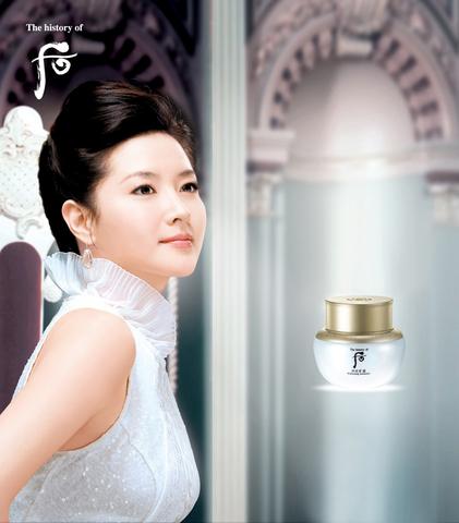 The History Of Whoo - самый роскошный бренд Кореи!