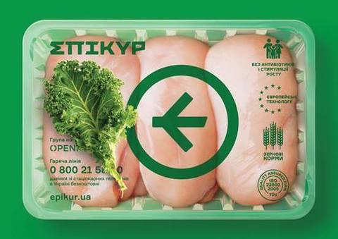 «Епікур» в Харькове! Еда нового уровня экологичности.