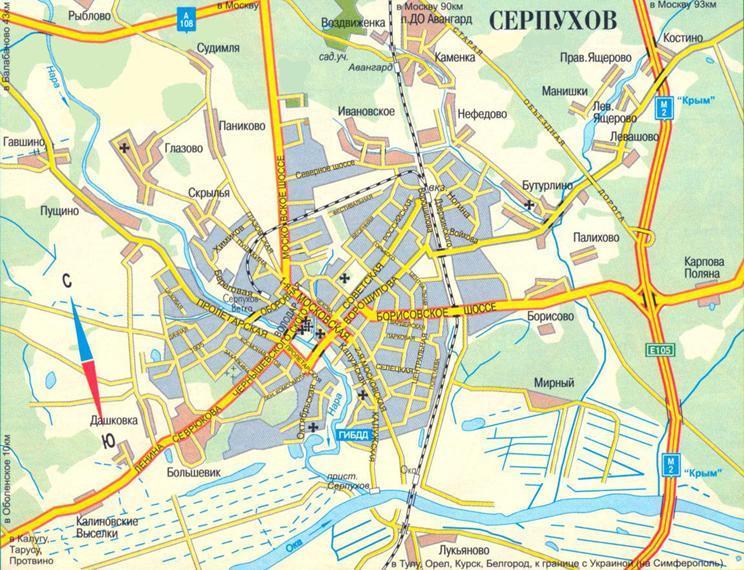 Где купить стройматериалы в Серпухове?