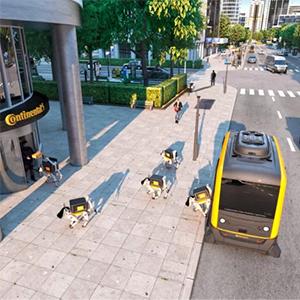 Роботы-собаки станут курьерами