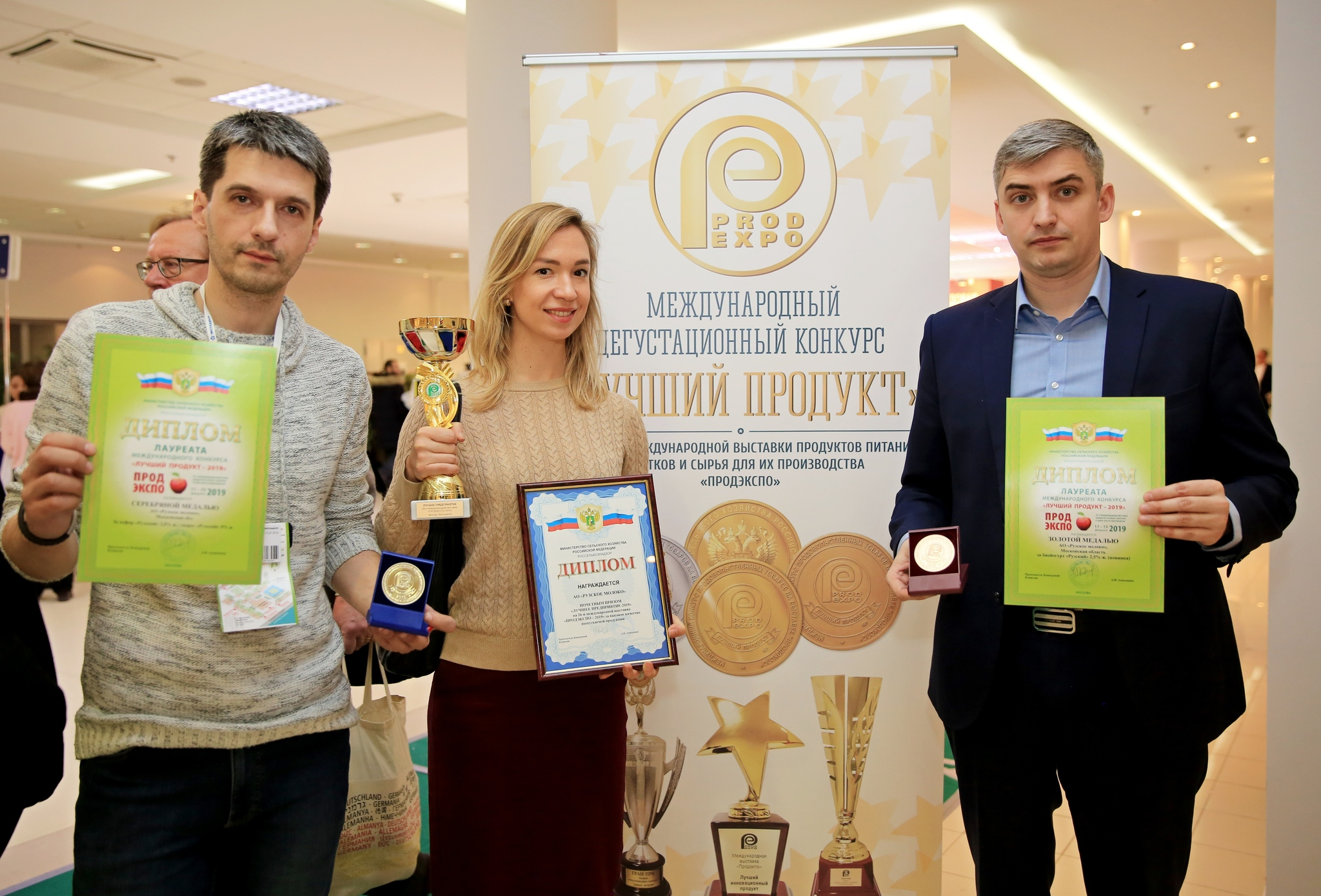 Награды на ПРОДЭКСПО - Золото, серебро и кубок