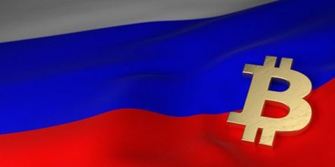 Блокчейн-проект Правительства Москвы