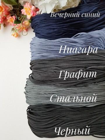 Новые цвета в полиэфирном шнуре Лайт 3 мм