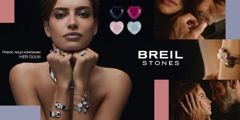 Breil Stones запускает новую рекламную кампанию