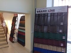 Заказать продукцию Grand Line (Гранд Лайн)